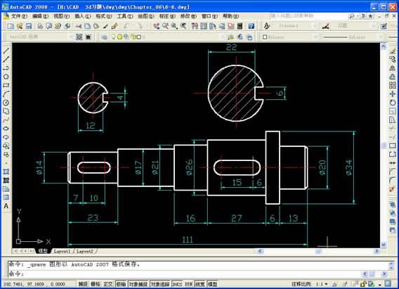 学习CAD软件,画机械图