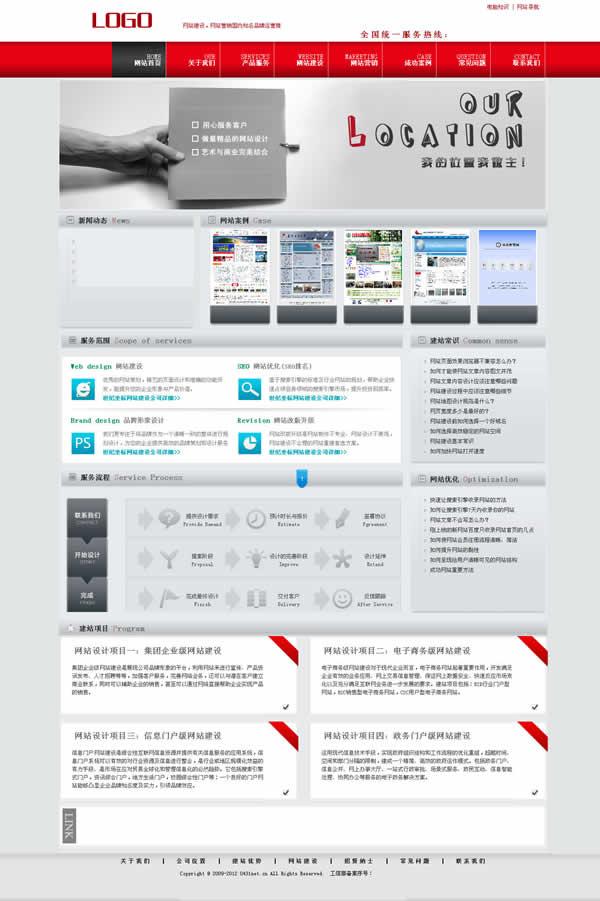 学习网页设计:网站公司站点设计作品