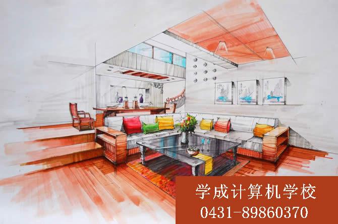 学习手绘效果图,室内装潢设计师